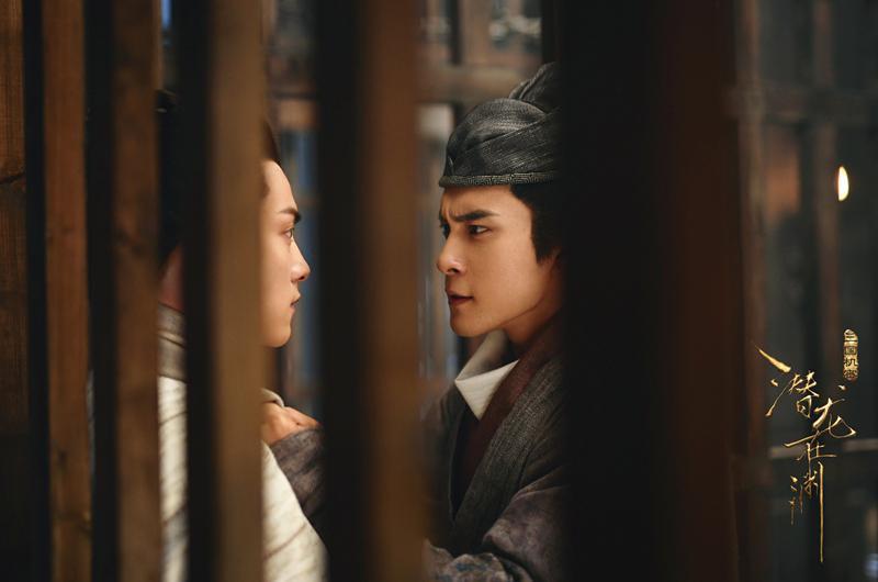 3 刘平司马懿牢中对峙