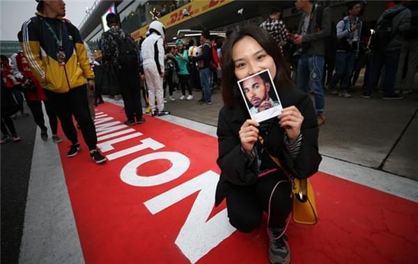 车迷玩转F1中国站维修区