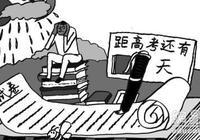 """新高三""""高考焦虑症""""来袭 师生齐""""打鸡血"""""""