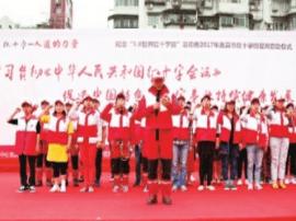宜昌市200志愿者共同纪念世界红十字日活动