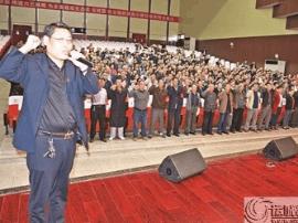 垣曲:500名老年平安志愿者举行宣誓仪式