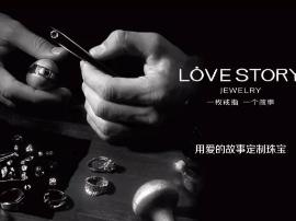 LOVE STORY | 每个设计,都是一个动人的故事