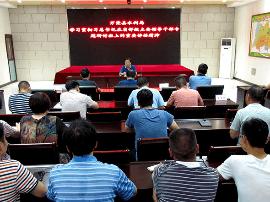 万荣县水利局学习贯彻讲话精神 扎实做好水利工作