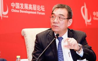 林毅夫:中国是过去40年唯一没发生金融危机的国家
