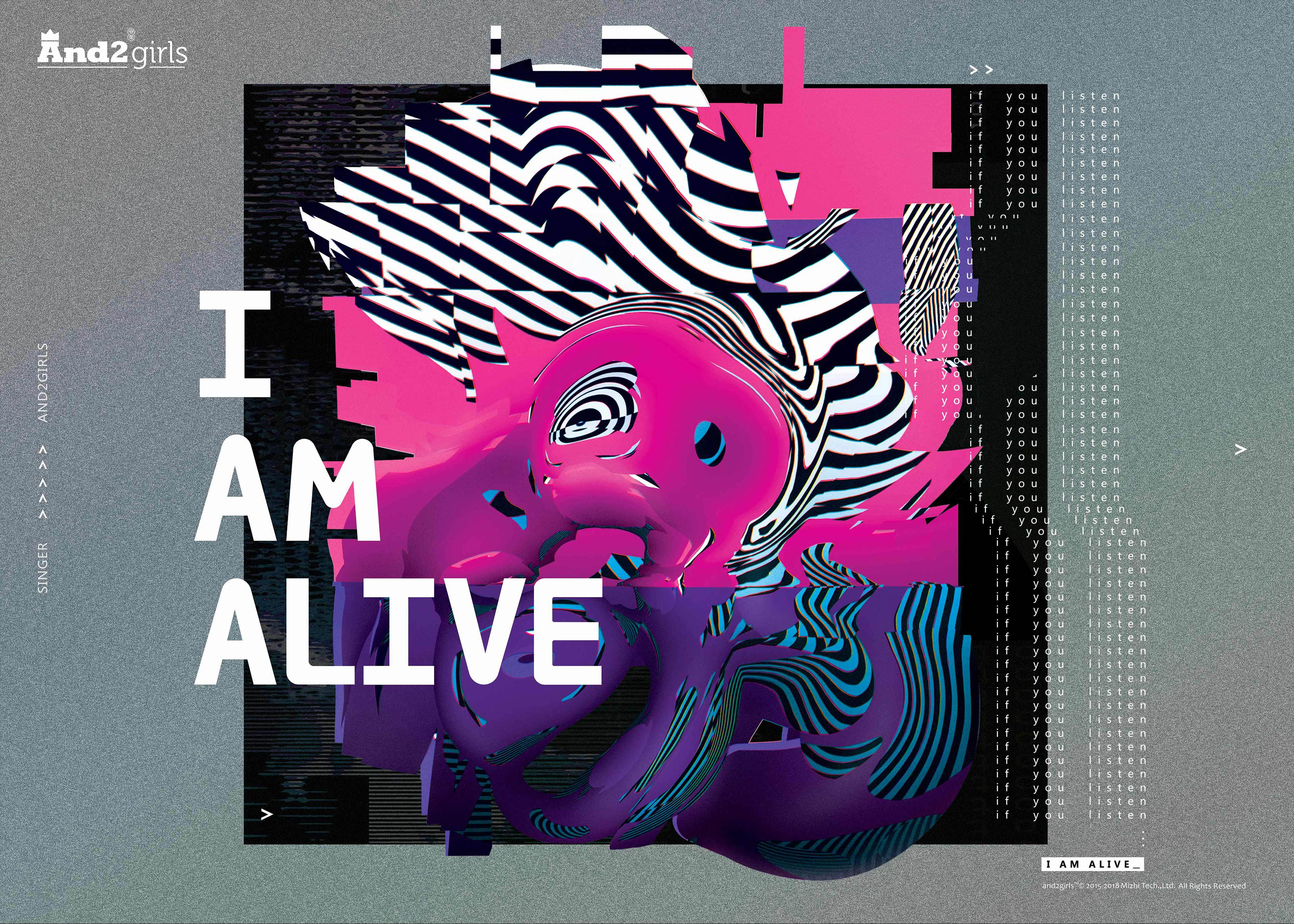 And2girls新歌《I'm Alive》满屏科技感