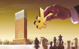 陕州区:精心筹备国际投资贸易洽谈会