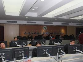 西昌建立网格化服务管理体系 让群众更具幸福感