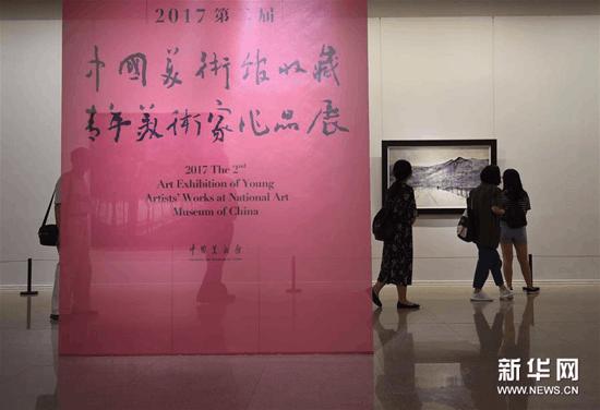 中国美术馆收藏青年美术家作品展开展