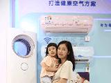 中国孕婴童展:海尔推出行业首个母婴空气解决方案