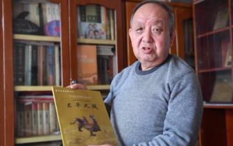 年过七旬守护文物30年 寻得中国最早《开宝藏》