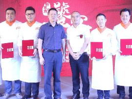 新东方烹饪专业升级,八位明星厨艺大师共襄饕宴