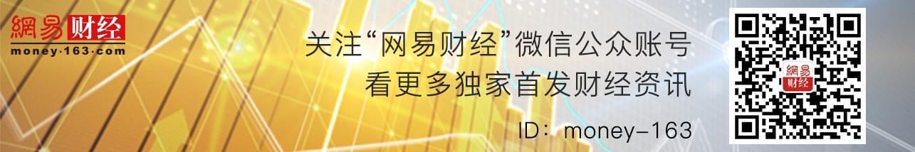 11家黄金公司8家净利上涨 4年前买金中国大妈回本