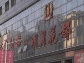 深圳男子5年前以9000/平价格买房 现被起诉退房
