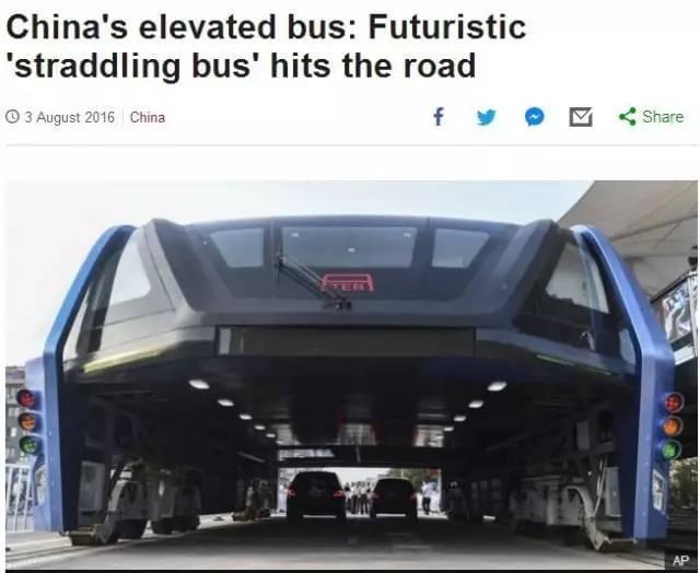 """惊艳世界的中国""""巴铁""""不到1年被拆"""
