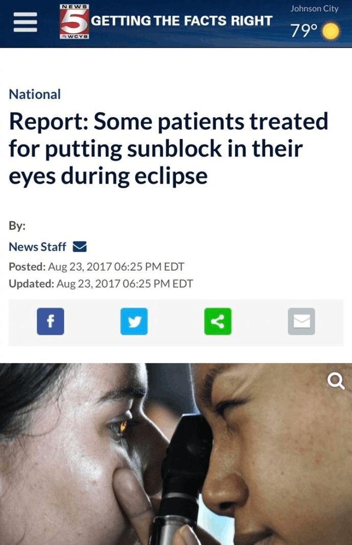 (数人因观看日食时给眼珠擦防晒霜而就医治疗)