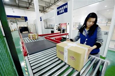 1-5月杭州外贸增长16.9% 对G20成员进出口全面增长