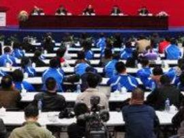 第十三届全国运动会总结表彰大会召开 蒋超良出席