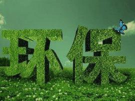唐山召开应对重污染天气过程强化措施部署会议
