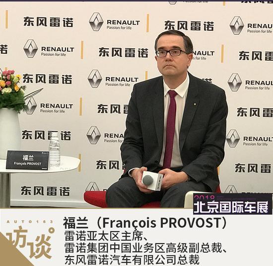 福兰: 深化与东风合作关系  2022年推9款国产车型