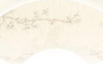 清气满乾坤——花鸟画的中国精神
