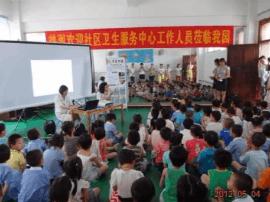 """""""健康教育进学校""""活动走进临汾红丝带学校"""