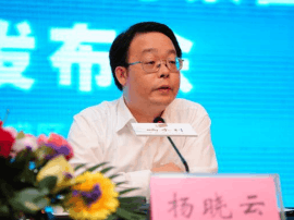 梁平书记杨晓云:坚持生态优先绿色发展