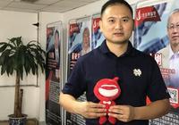 圣母大学东亚系中文部主任叶为兵:搭建好人际网络
