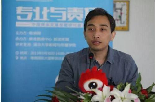 原新浪新闻总编周晓鹏加盟阿里文娱 负责UC头条