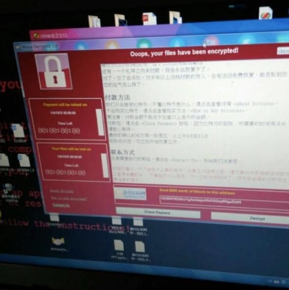 专家支招抵御勒索病毒:开机前保证电脑是离线状态