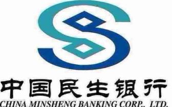 民生银行受邀出席泸州老窖封藏大典