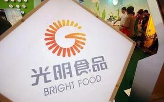 上海光明食品成立商业集团 推动农工商超市转型
