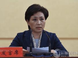 王宇燕:强化问题导向 担当政治责任