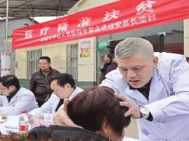 宜昌市中心医院:医疗扶贫落实处 公益惠民送健康