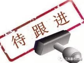 广汽三菱江西庞大伟菱4S店:谁都有可能犯错,我们出点错也很正常