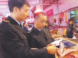 宜昌市全力筑牢食药安全屏障 护卫百姓幸福安康