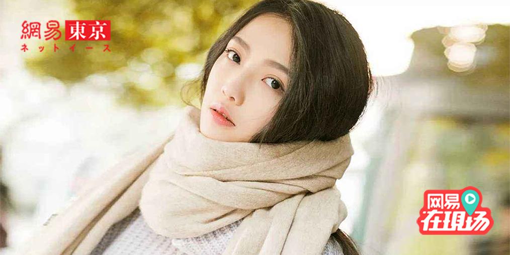日本男彩妆师教你如何打造女子力!