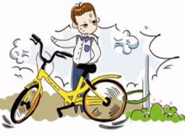 市民为共享单车提建议