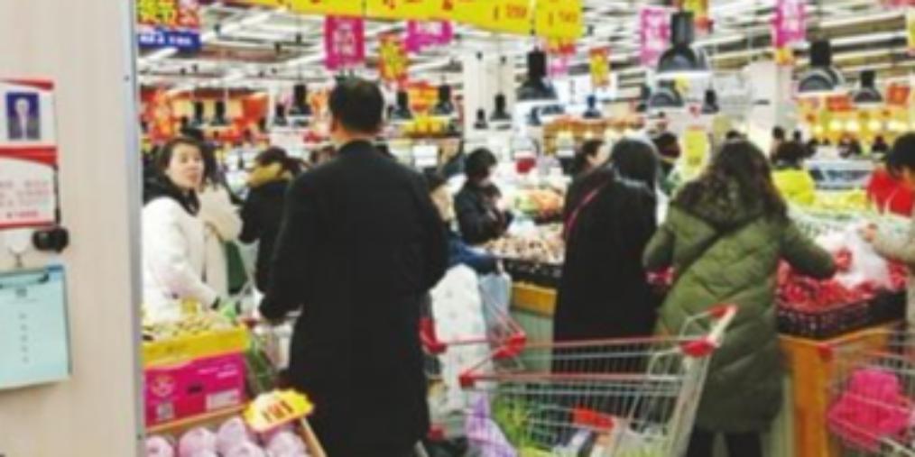 邯郸:春节前夕市场生活必需品供应充足