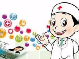 广州今年全面实行家庭医生制度 市民告别排队看病