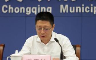 綦江区长姜天波:建立基本公共服务清单制度