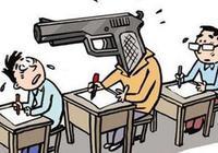 """严防大学生充当""""枪手"""" 高考考生入场多证核对"""