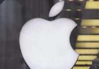 """苹果再度缺席了 """"网络中立原则"""" 的博弈"""
