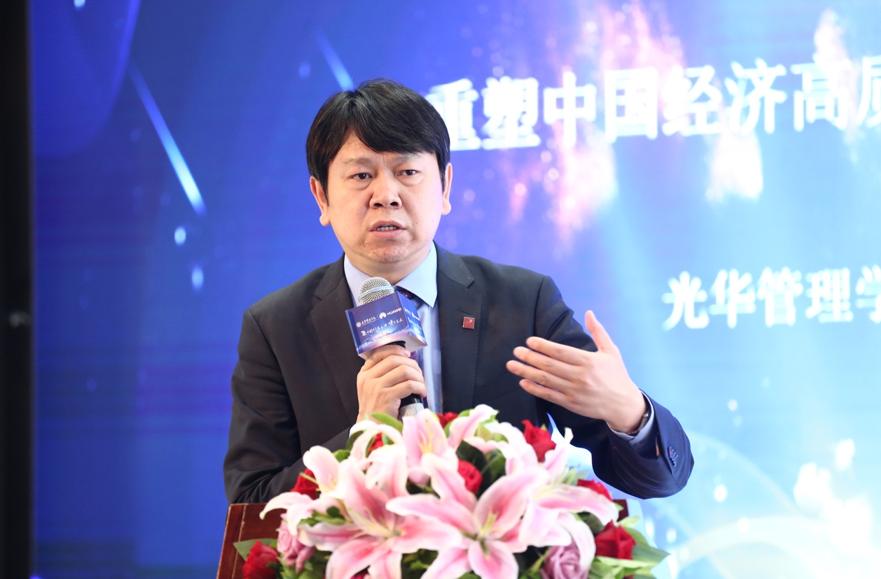 华为与北大光华战略合作 推动创新与人才生态建设