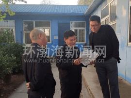 唐山:丰南镇法庭创新举措化解送达难问题
