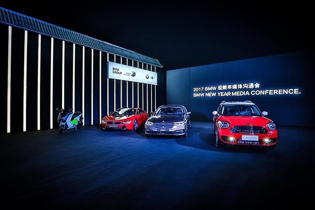 将推16款新车 宝马公布2018年规划