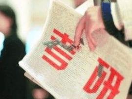 教育部公布考研期间违规违法行为举报电话