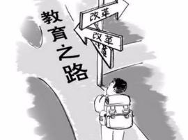"""山西推行对口升学""""文化素质+职业技能""""考试改革"""