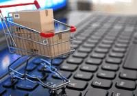 国务院:跨境电商零售进口监管过渡期政策延长一