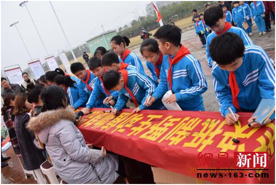 """阳新县启动""""世界野生动植物日""""宣传活动"""