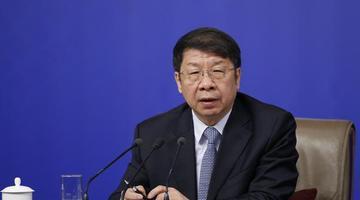 史耀斌:正抓紧起草完善房地产税法规草案